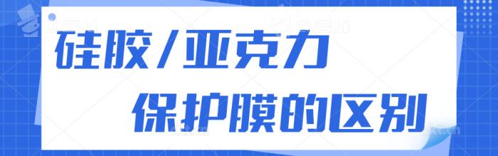 默认标题_公众号封面首图_2021-10-13 15_33_56